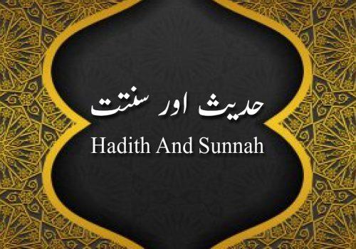 Hadith and Sunnah
