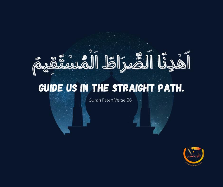 online quran Quran Academy