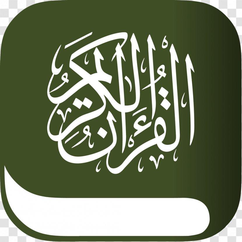 AlQalam Quran Academy