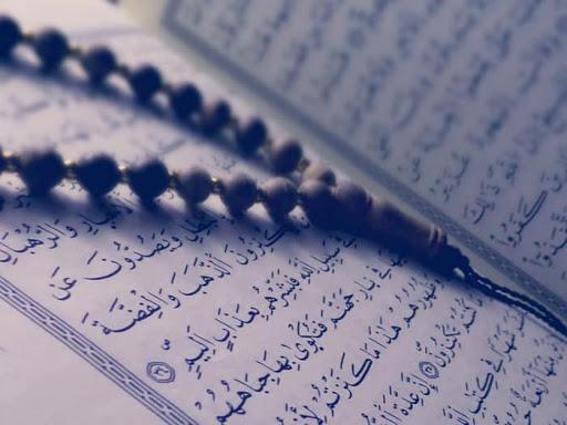 Memorize Quran by heart