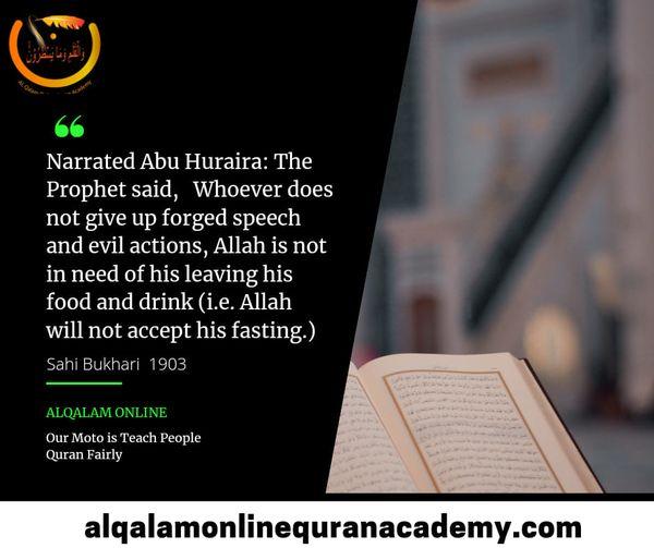Ramadan Hadiths